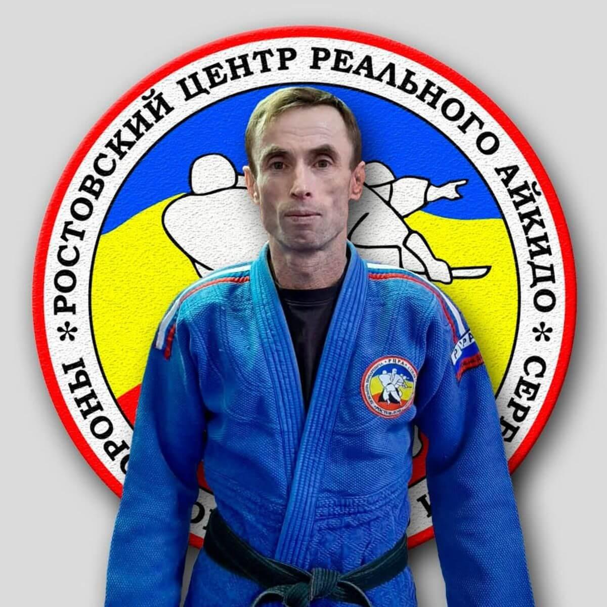 Ivzhenko Vladimir